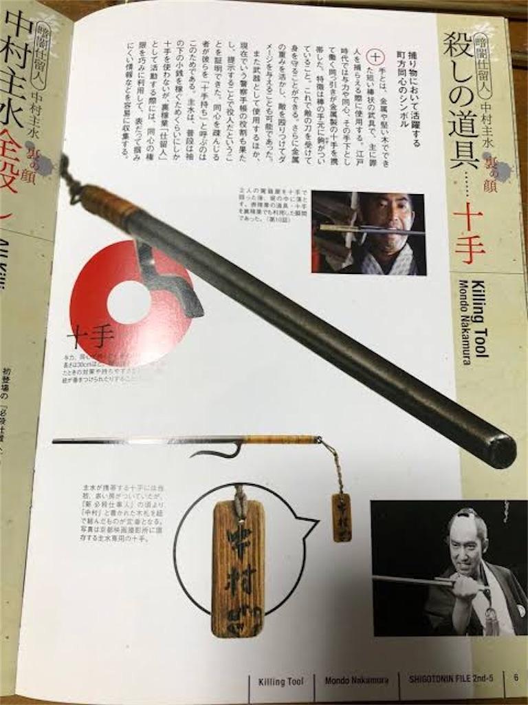 f:id:tokyokei_jidaigeki_satsueiti:20200823175756j:image