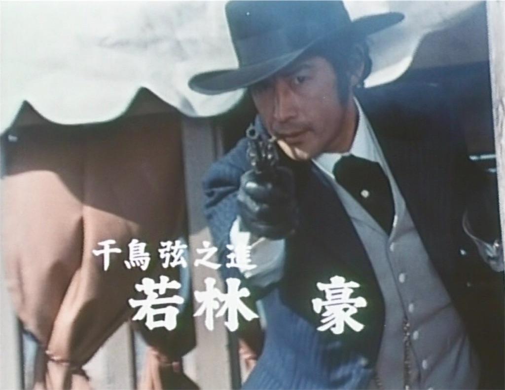 f:id:tokyokei_jidaigeki_satsueiti:20200918234806j:image