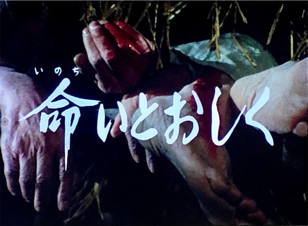 f:id:tokyokei_jidaigeki_satsueiti:20201006001052j:image