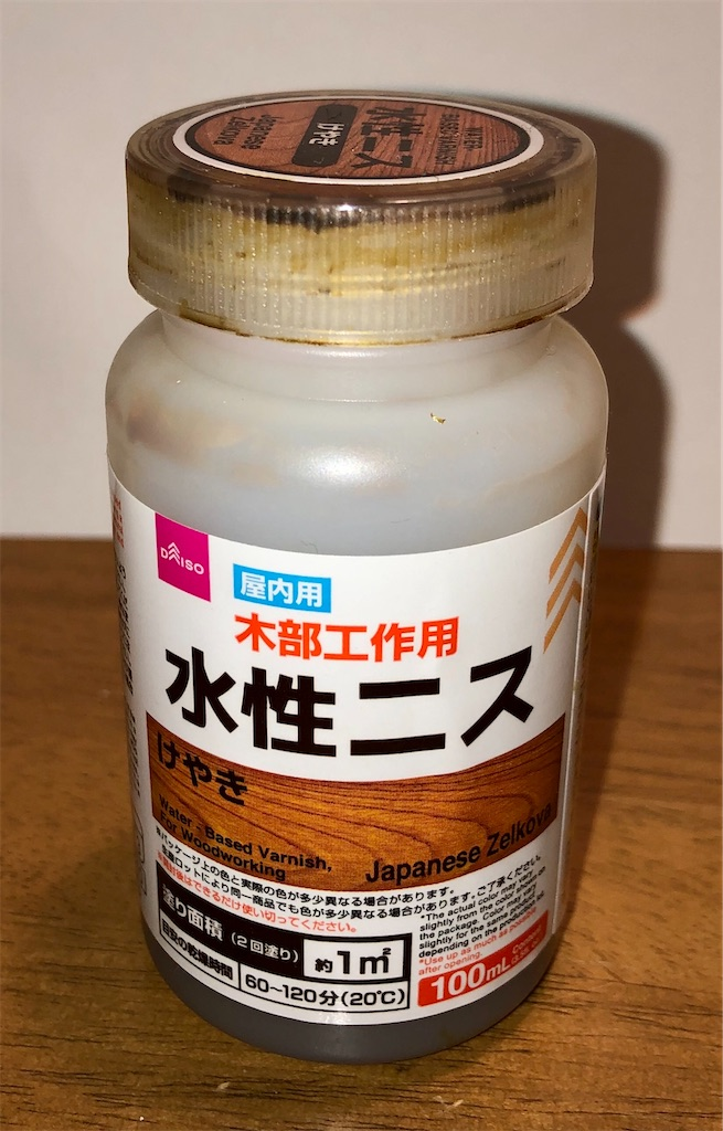 f:id:tokyokei_jidaigeki_satsueiti:20201029114022j:image