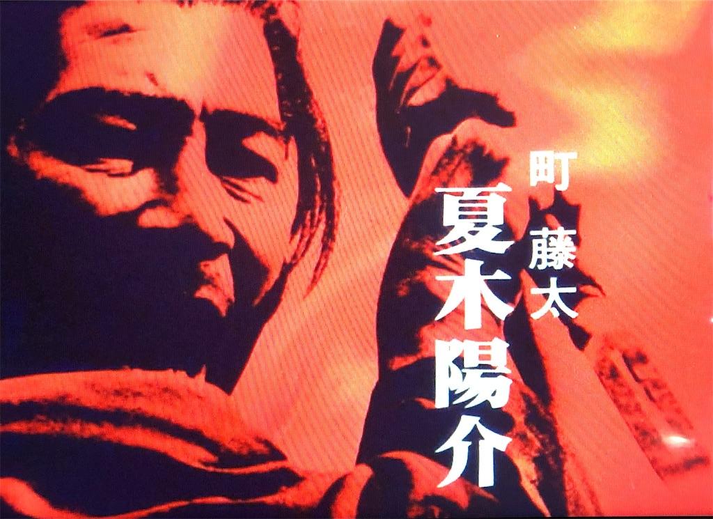 f:id:tokyokei_jidaigeki_satsueiti:20201029120903j:image