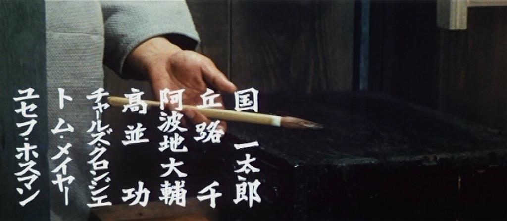 f:id:tokyokei_jidaigeki_satsueiti:20201121084855j:image