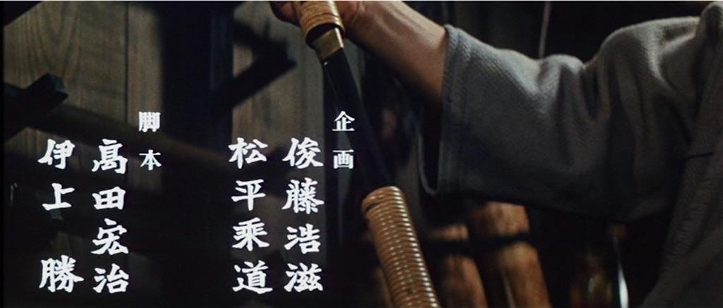 f:id:tokyokei_jidaigeki_satsueiti:20201121084900j:image