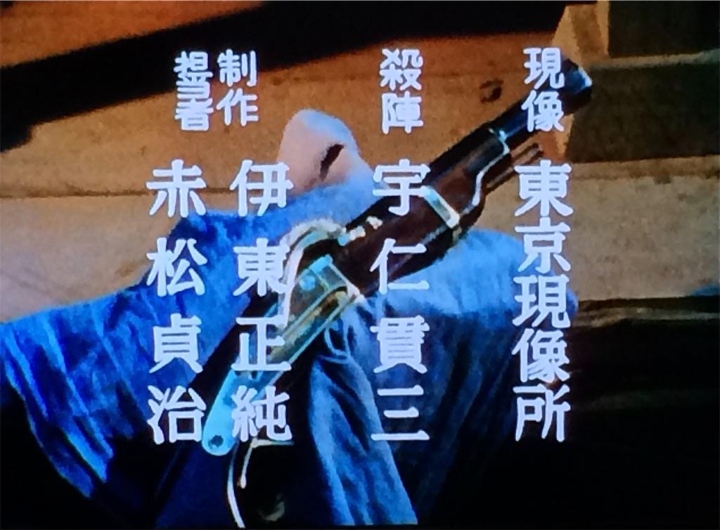 f:id:tokyokei_jidaigeki_satsueiti:20201122233903j:image