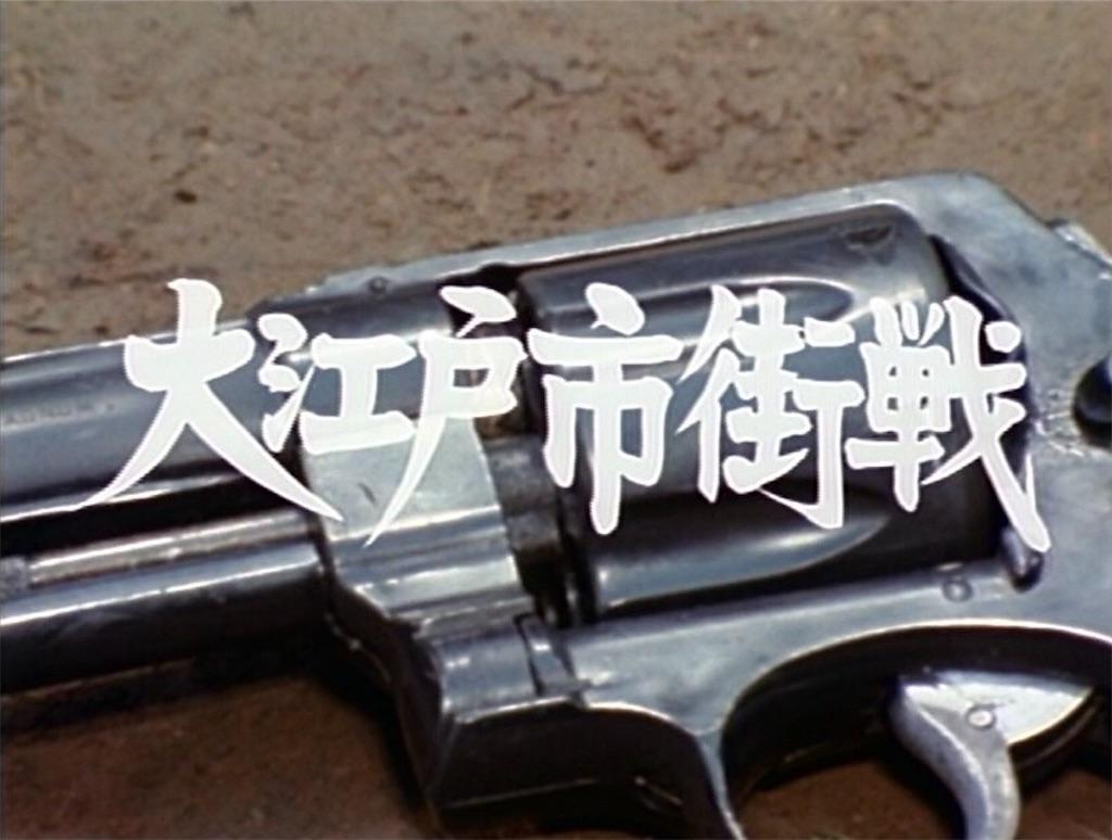 f:id:tokyokei_jidaigeki_satsueiti:20201212004657j:image