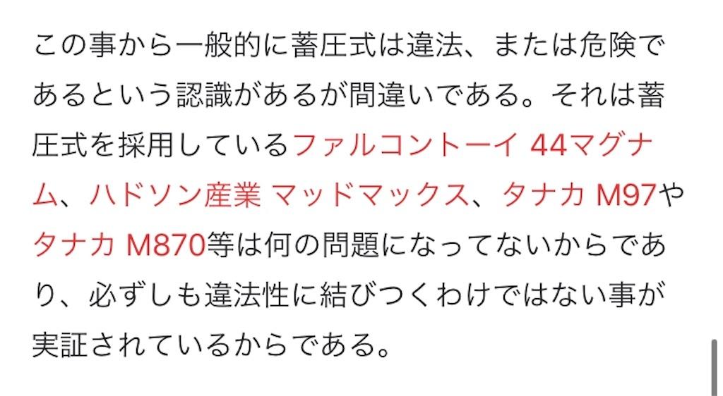 f:id:tokyokei_jidaigeki_satsueiti:20201223211721j:image