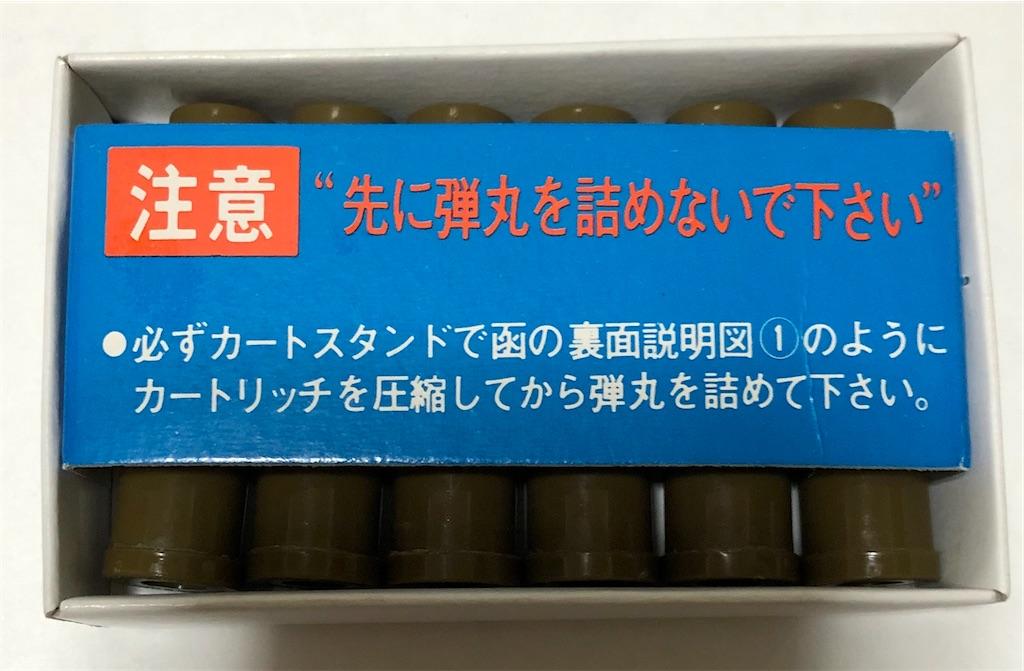f:id:tokyokei_jidaigeki_satsueiti:20201223221933j:image