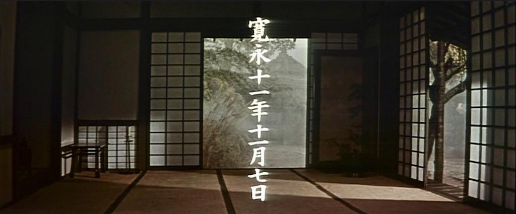 f:id:tokyokei_jidaigeki_satsueiti:20201226020528j:image