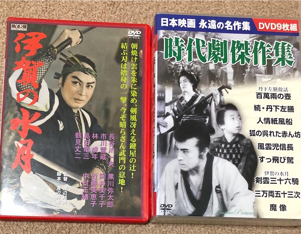 f:id:tokyokei_jidaigeki_satsueiti:20201226030203j:image