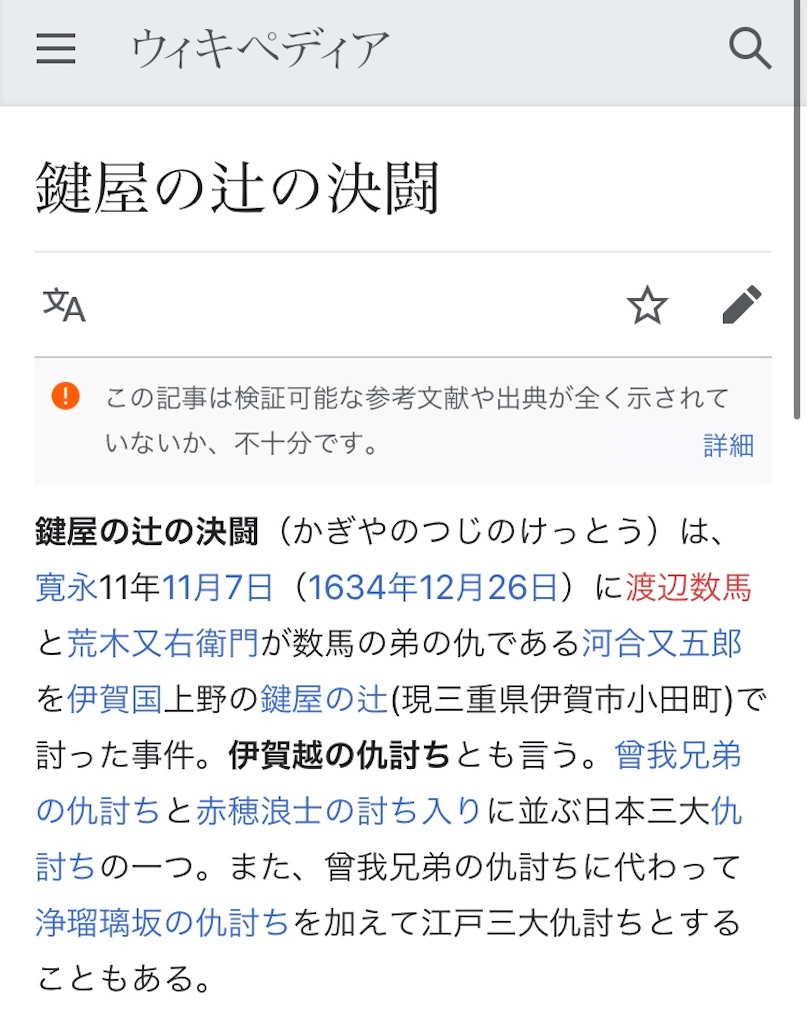 f:id:tokyokei_jidaigeki_satsueiti:20201226032855j:image
