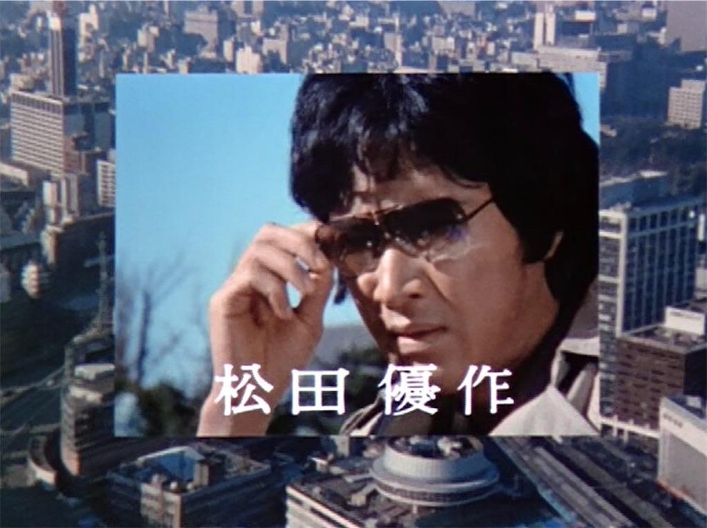 f:id:tokyokei_jidaigeki_satsueiti:20201230002632j:image