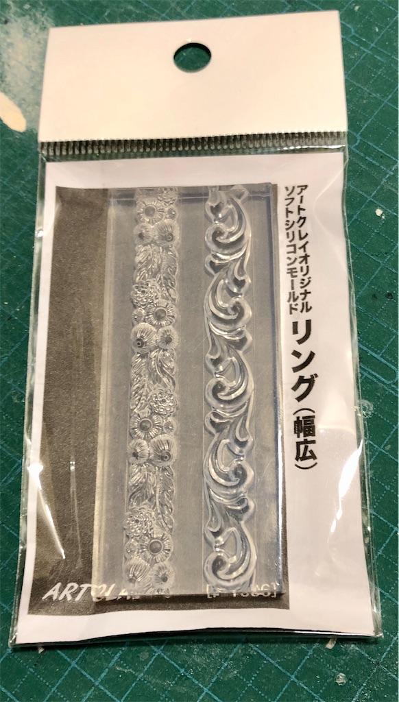 f:id:tokyokei_jidaigeki_satsueiti:20210110190903j:image