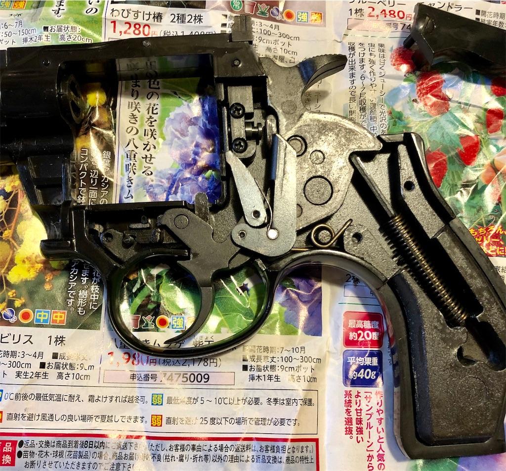 f:id:tokyokei_jidaigeki_satsueiti:20210203043533j:image