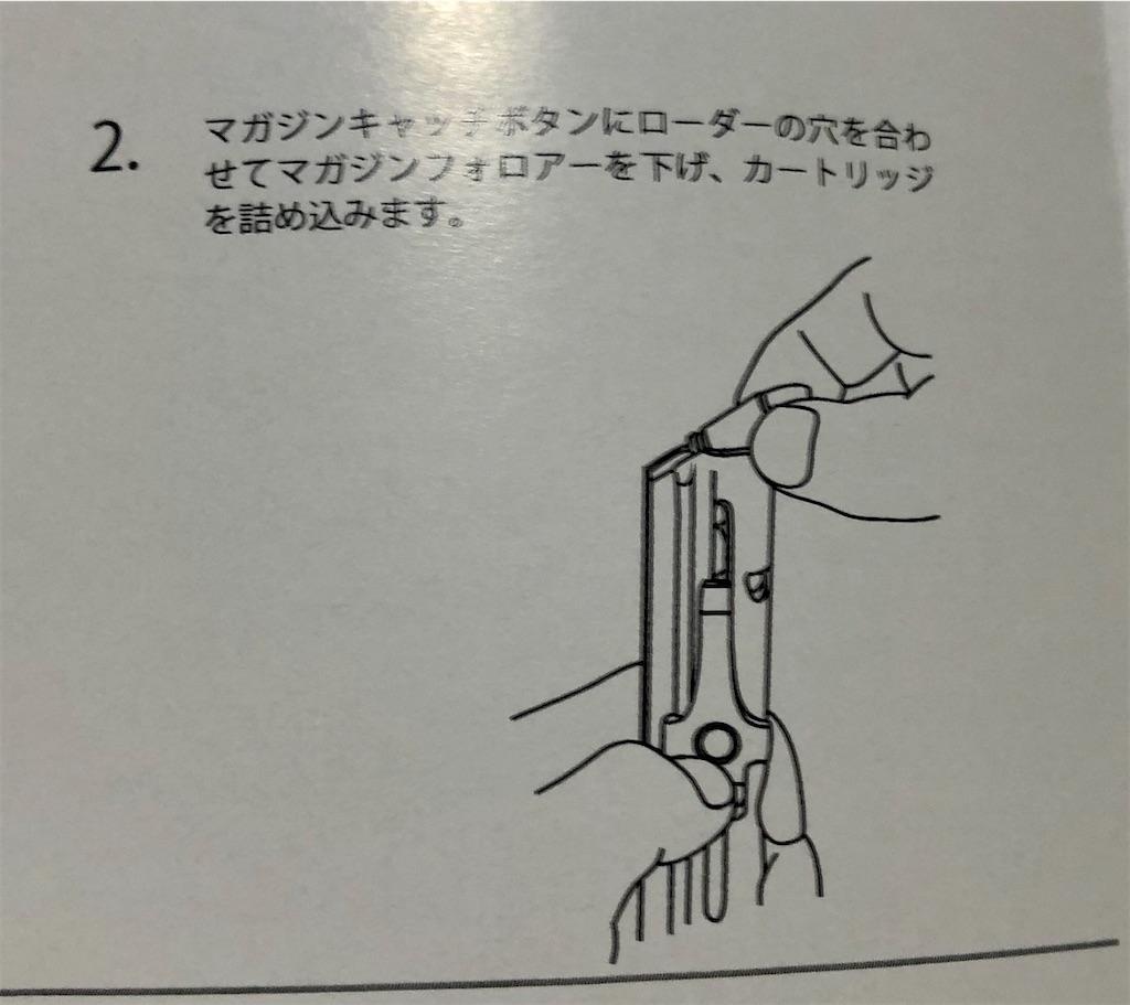 f:id:tokyokei_jidaigeki_satsueiti:20210413210212j:image