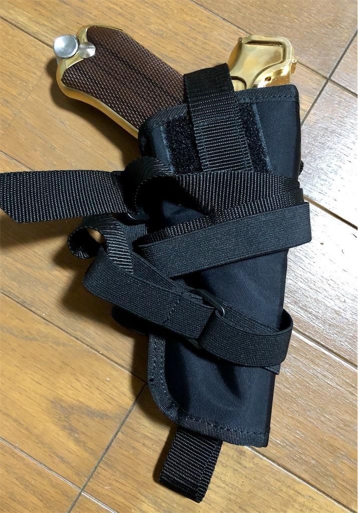 f:id:tokyokei_jidaigeki_satsueiti:20210413210315j:image