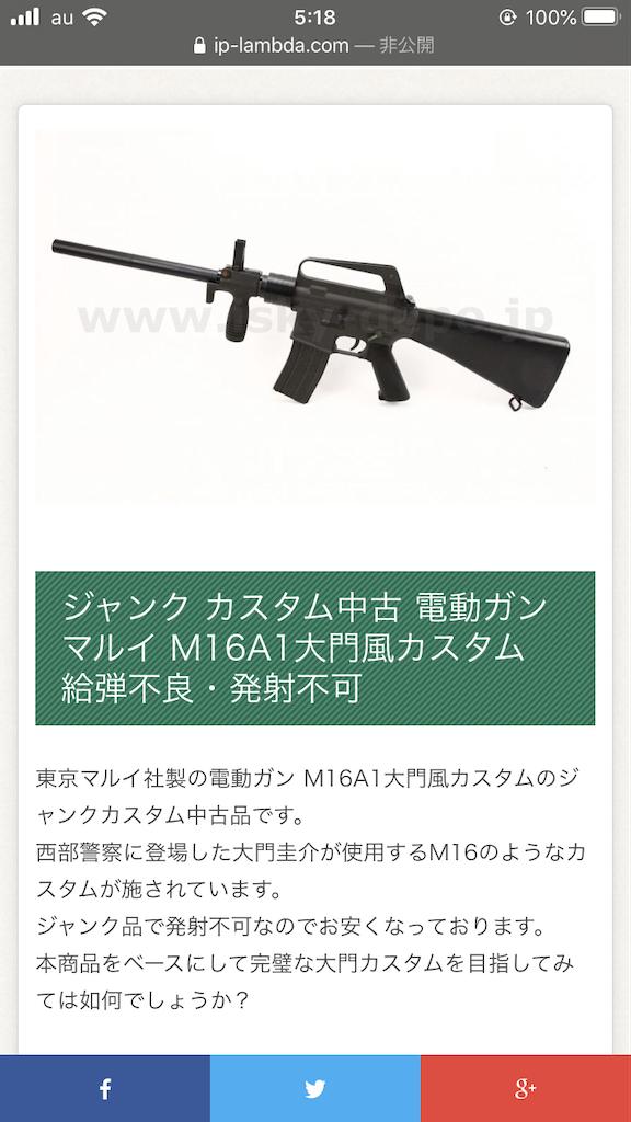f:id:tokyokei_jidaigeki_satsueiti:20210503051909p:image