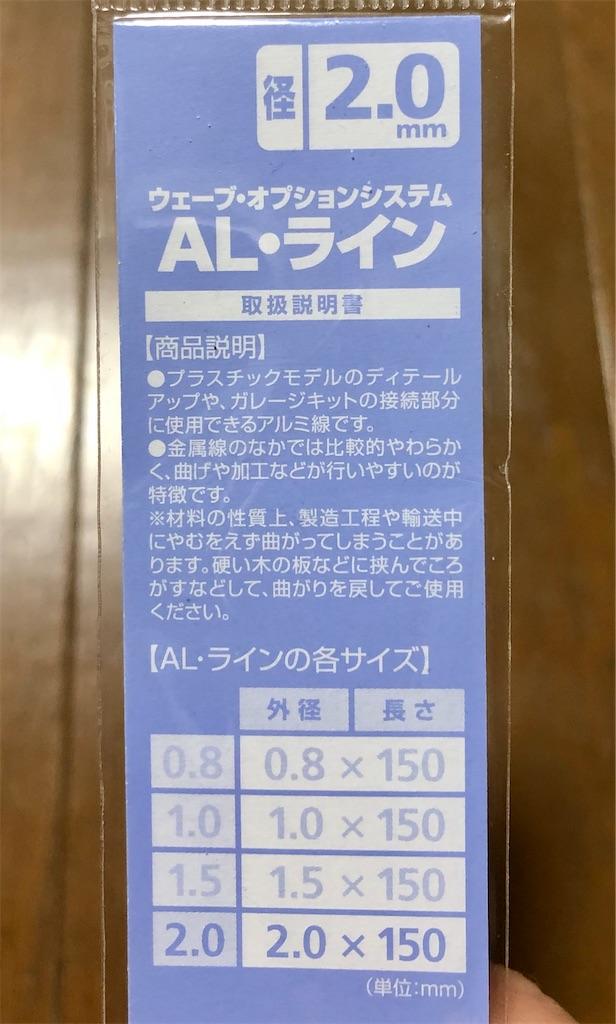 f:id:tokyokei_jidaigeki_satsueiti:20210505031441j:image