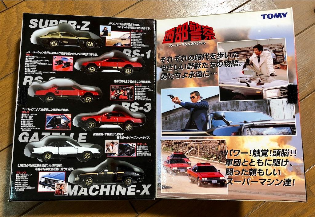 f:id:tokyokei_jidaigeki_satsueiti:20210505215033j:image