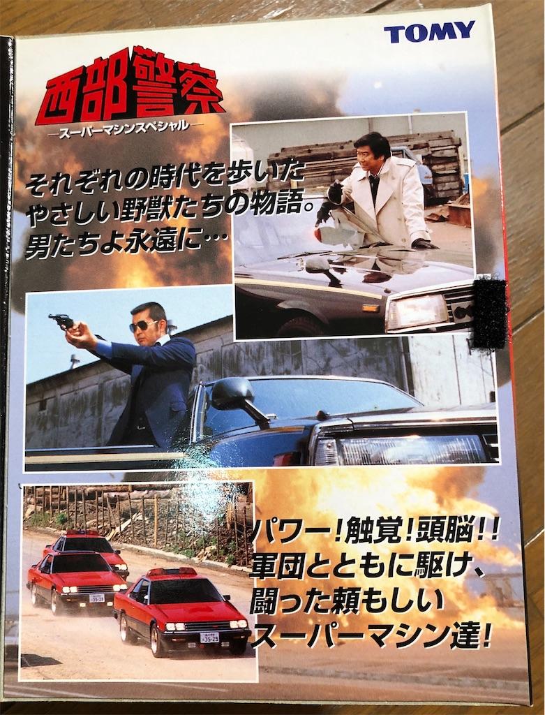 f:id:tokyokei_jidaigeki_satsueiti:20210505215108j:image