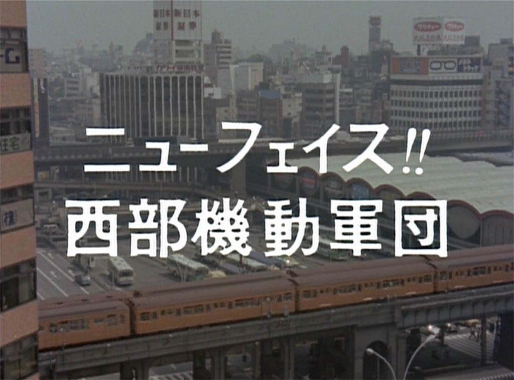 f:id:tokyokei_jidaigeki_satsueiti:20210507012254j:image