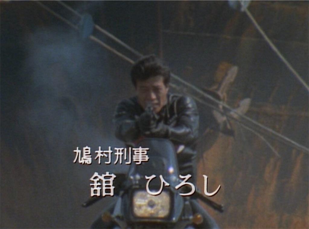 f:id:tokyokei_jidaigeki_satsueiti:20210510230510j:image