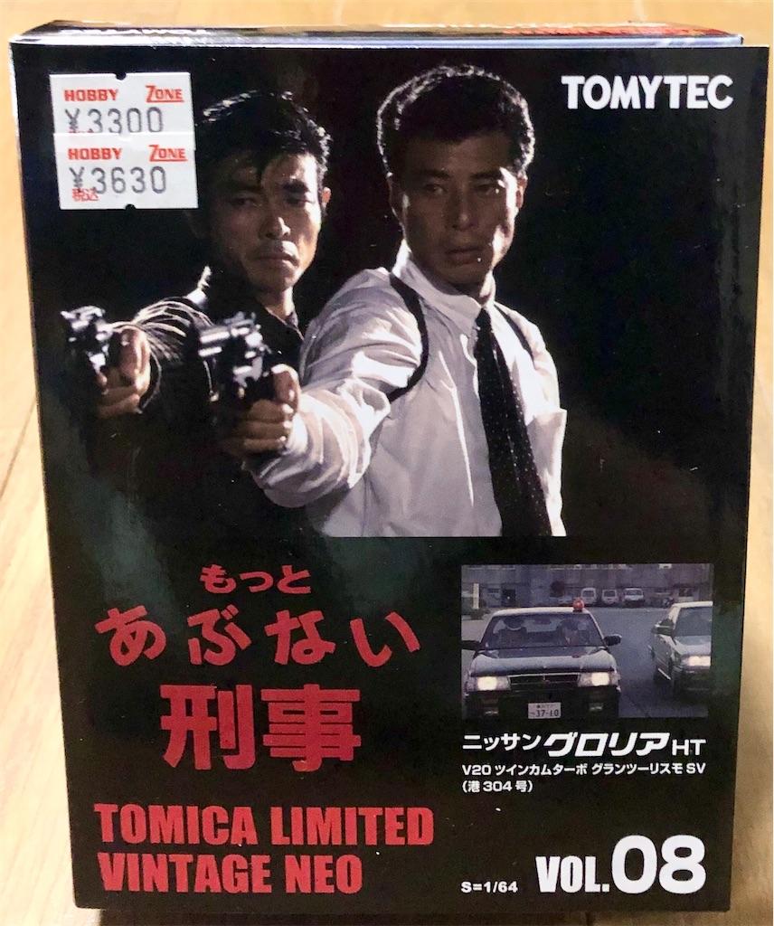 f:id:tokyokei_jidaigeki_satsueiti:20210517023329j:image