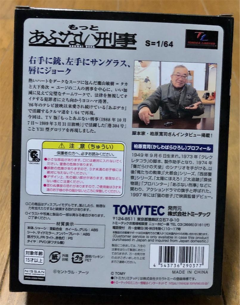 f:id:tokyokei_jidaigeki_satsueiti:20210517023339j:image