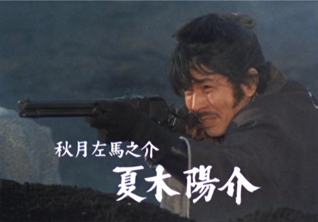 f:id:tokyokei_jidaigeki_satsueiti:20210604185302j:image