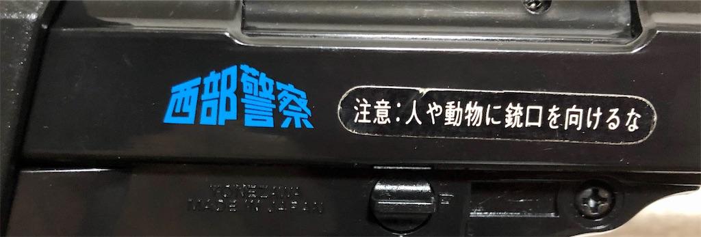 f:id:tokyokei_jidaigeki_satsueiti:20210614210745j:image