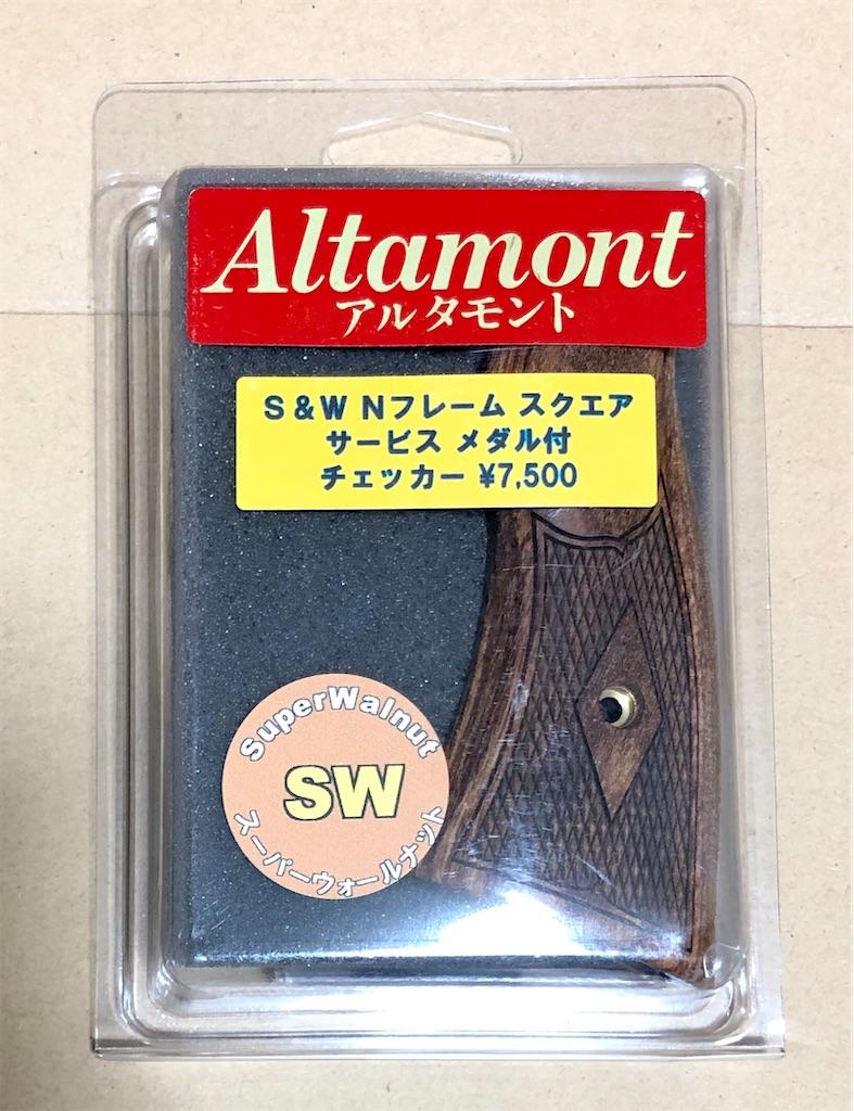 f:id:tokyokei_jidaigeki_satsueiti:20210706143353j:image
