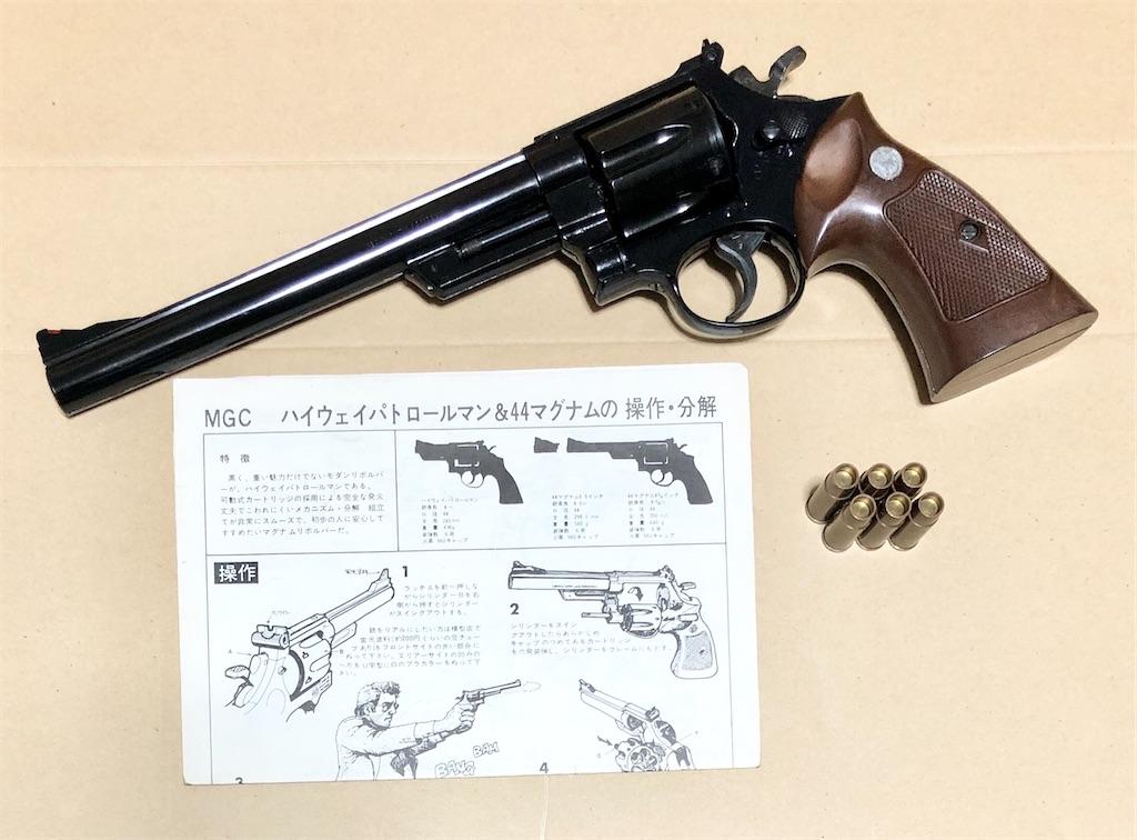 f:id:tokyokei_jidaigeki_satsueiti:20210720102230j:image
