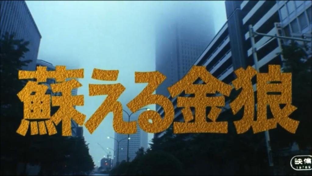 f:id:tokyokei_jidaigeki_satsueiti:20210723154231p:image