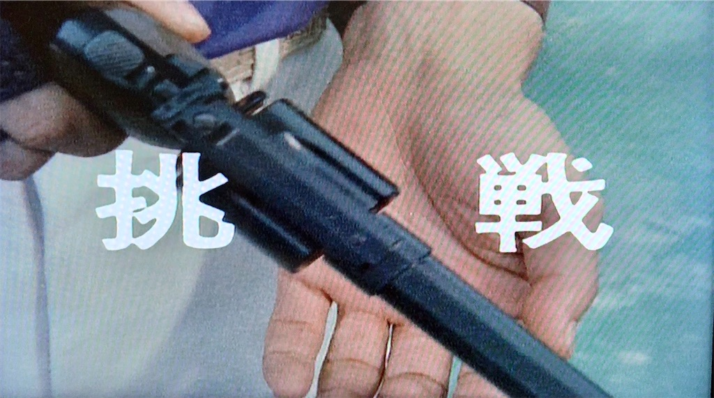 f:id:tokyokei_jidaigeki_satsueiti:20210725204843j:image