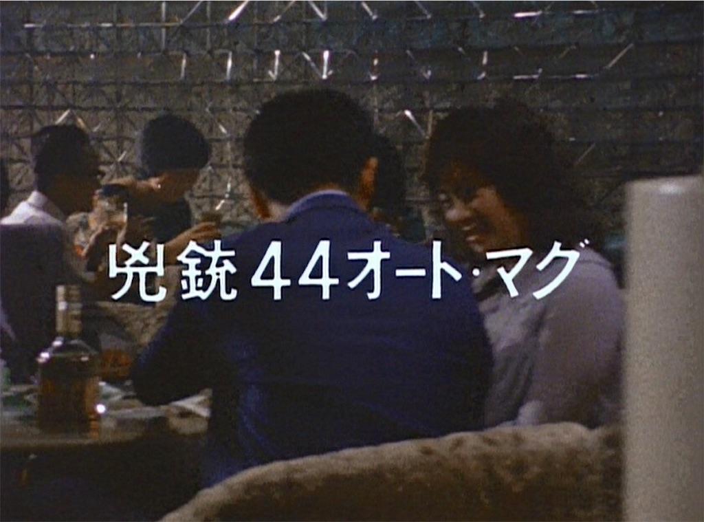 f:id:tokyokei_jidaigeki_satsueiti:20210729015906j:image