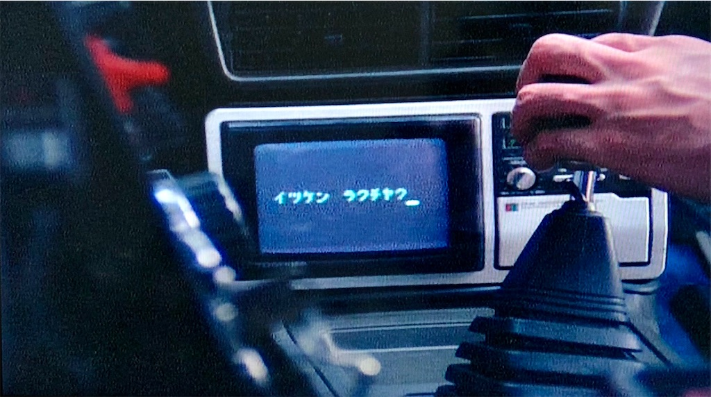 f:id:tokyokei_jidaigeki_satsueiti:20210802013541j:image