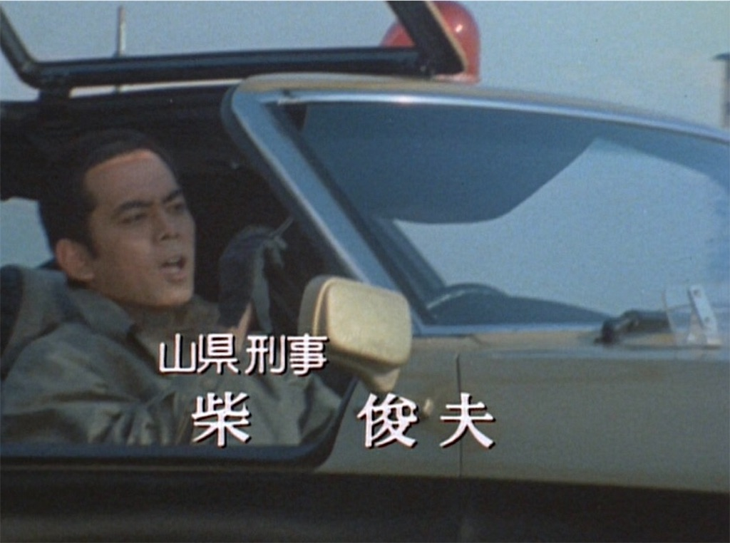f:id:tokyokei_jidaigeki_satsueiti:20210809085350j:image