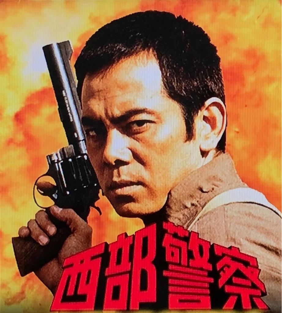 f:id:tokyokei_jidaigeki_satsueiti:20210811121000j:image