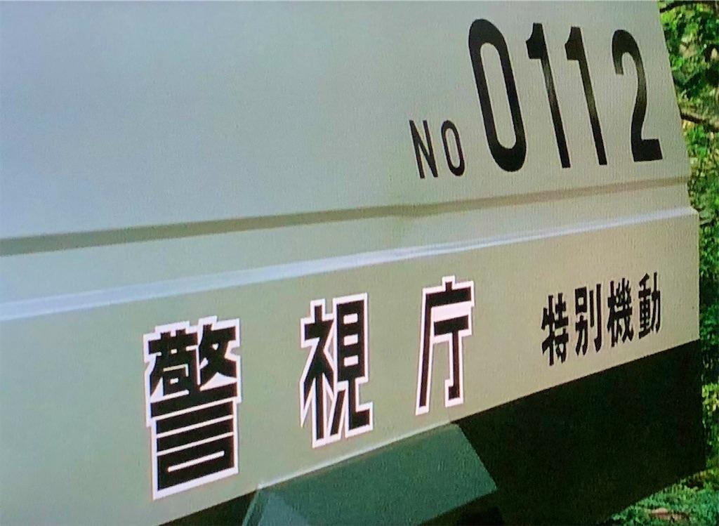 f:id:tokyokei_jidaigeki_satsueiti:20210815150013j:image