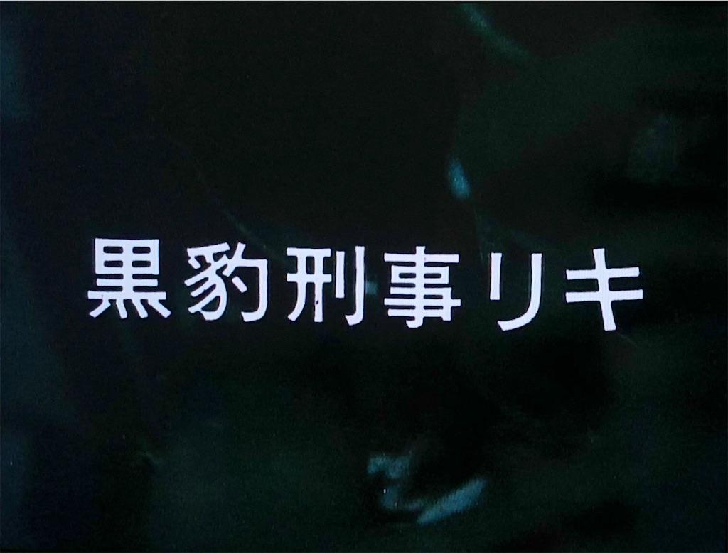 f:id:tokyokei_jidaigeki_satsueiti:20210828040318j:image