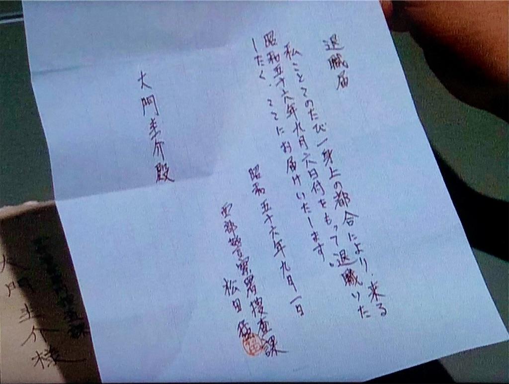 f:id:tokyokei_jidaigeki_satsueiti:20210828040559j:image