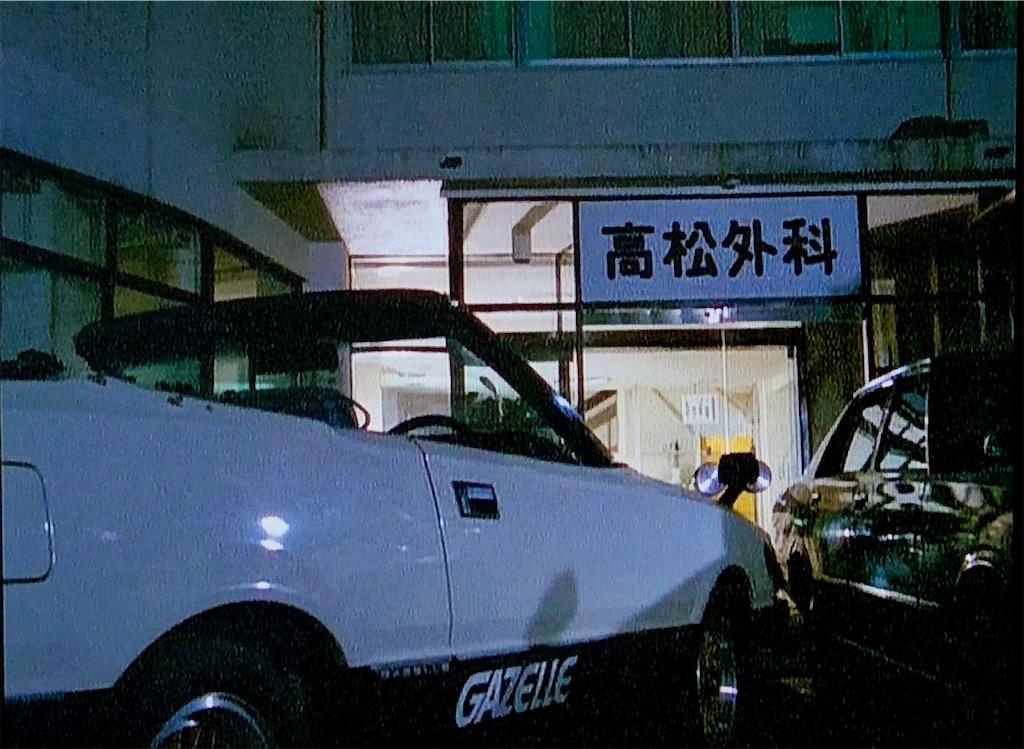 f:id:tokyokei_jidaigeki_satsueiti:20210830105319j:image