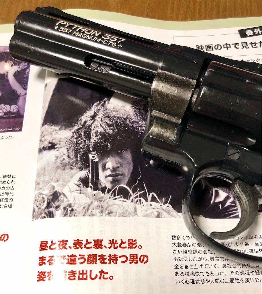 f:id:tokyokei_jidaigeki_satsueiti:20210902033233j:image