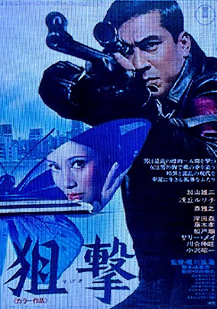 f:id:tokyokei_jidaigeki_satsueiti:20211009233452j:image