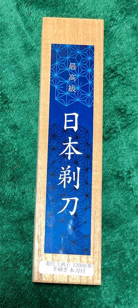 f:id:tokyokei_jidaigeki_satsueiti:20211011122859j:image