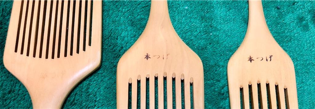 f:id:tokyokei_jidaigeki_satsueiti:20211011135554j:image