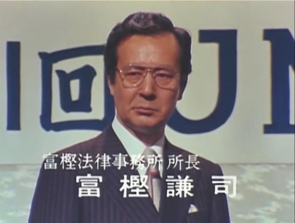 f:id:tokyokei_jidaigeki_satsueiti:20211016155626j:image