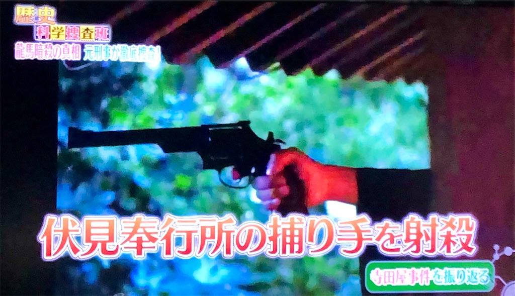 f:id:tokyokei_jidaigeki_satsueiti:20211023035657j:image