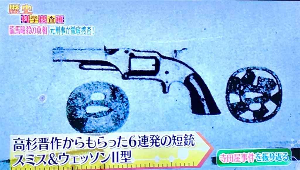 f:id:tokyokei_jidaigeki_satsueiti:20211023035931j:image