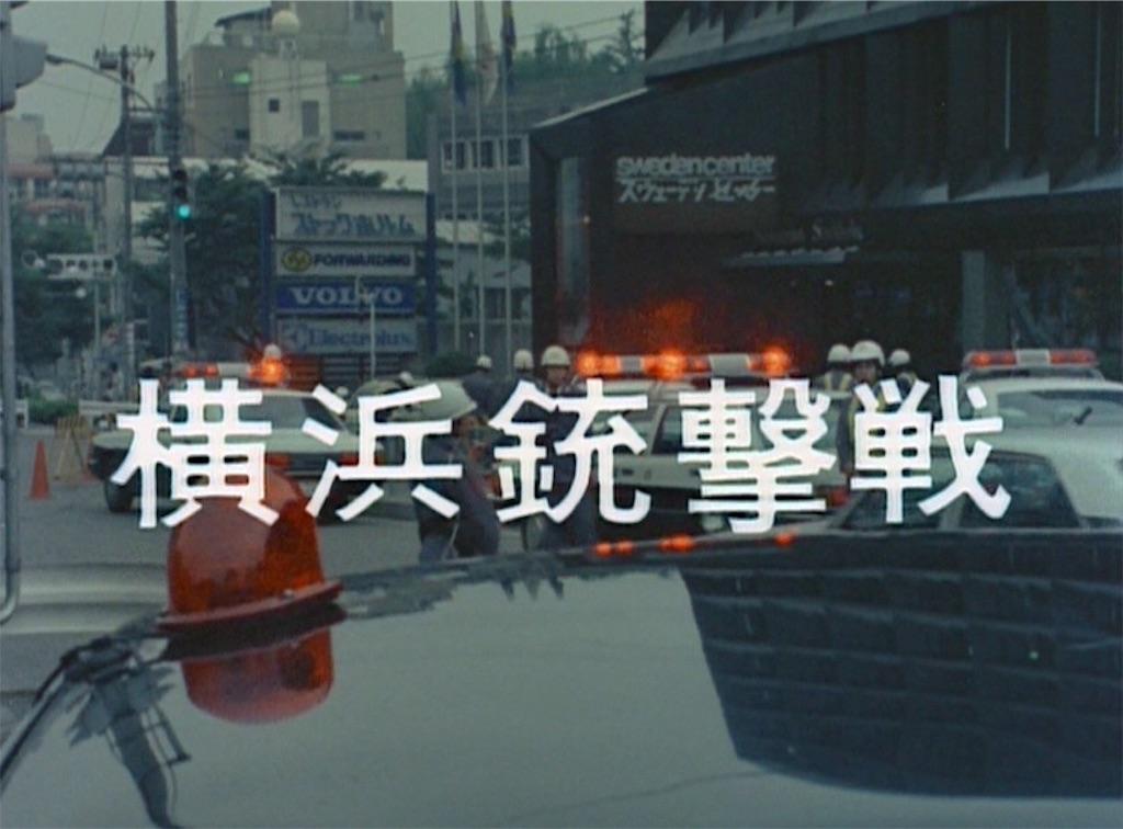f:id:tokyokei_jidaigeki_satsueiti:20211023234655j:image