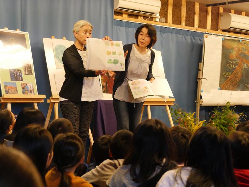 f:id:tokyokenji-teacher:20171013180528j:plain